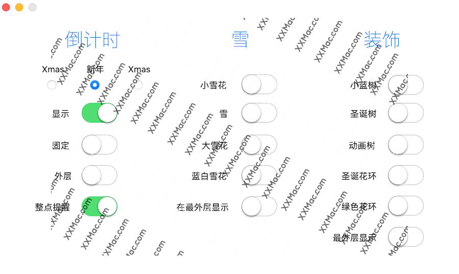 Xmas snow for Mac v1.5.5 中文汉化破解版下载 屏幕下雪动态效果