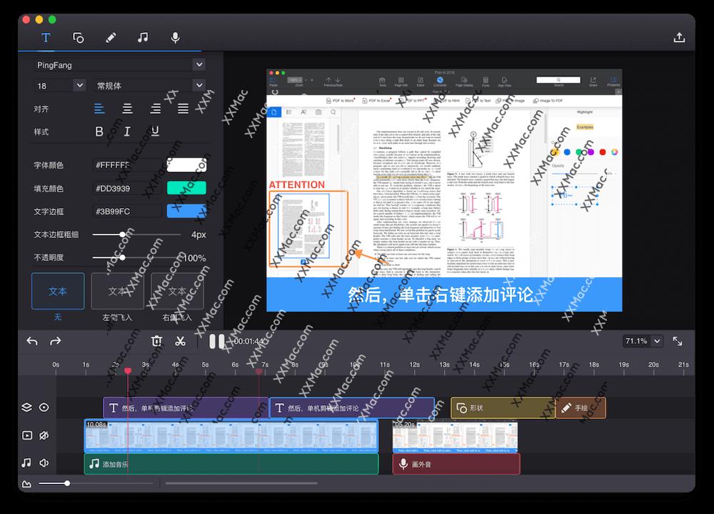 Filmage Screen for Mac v1.3.1 中文破解版下载 录制/视频剪辑软件