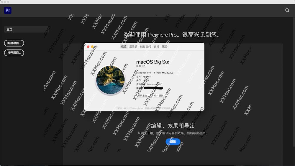 Adobe Premiere Pro 2020 M1 芯片版 v14.7 中文免激活版下载 Pr视频剪辑软件