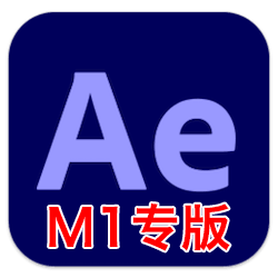 Adobe After Effects 2020 M1 芯片版 v17.5.1 中文免激活版下载 AE视频处理软件