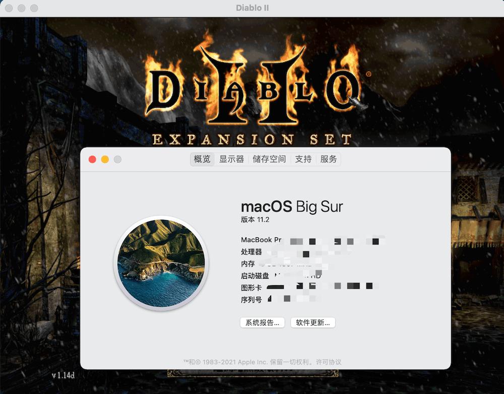 暗黑破坏神2:毁灭之王 for Mac v1.14 中文单机移植版下载 角色扮演游戏
