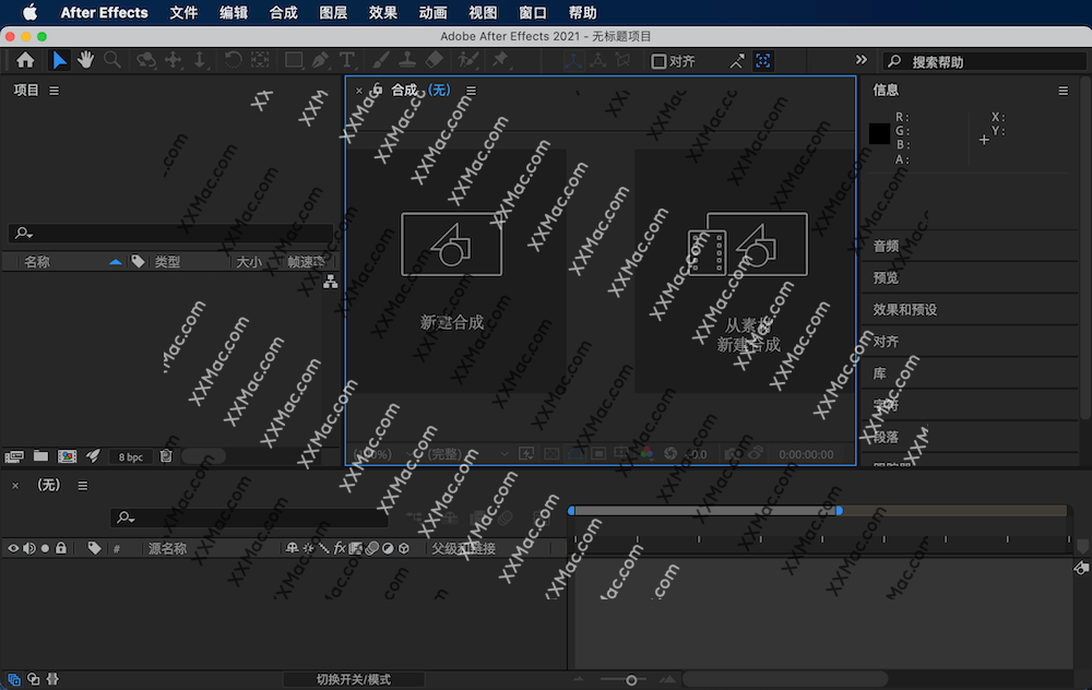 After Effects 2020~2021 for Mac v18.0.0 中文破解版下载 AE视频处理软件