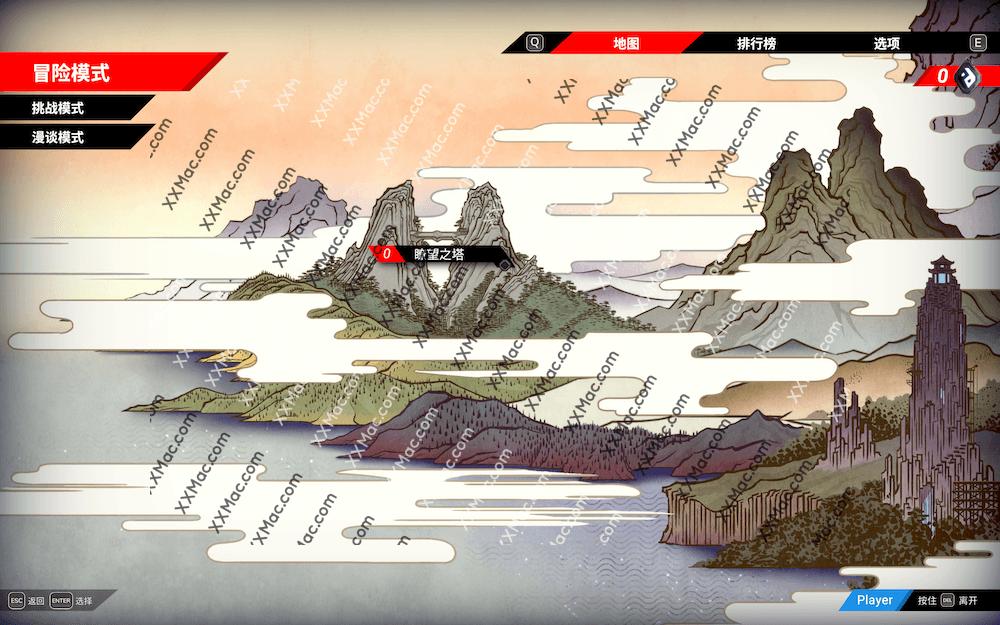 Shing! for Mac v1.0.09 中文版下载 动作游戏