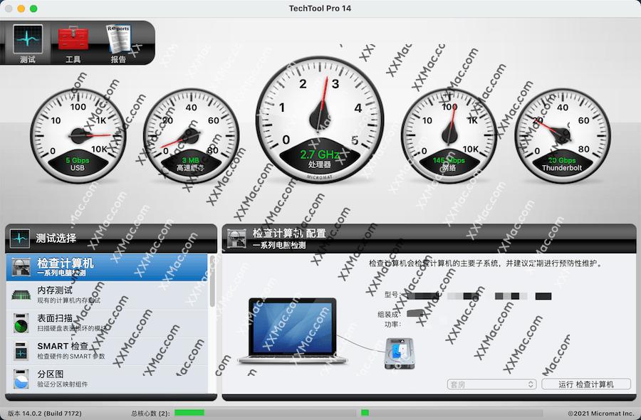 TechTool Pro 14 for Mac v14.0.2 中文破解版下载 硬件监测和系统维护工具