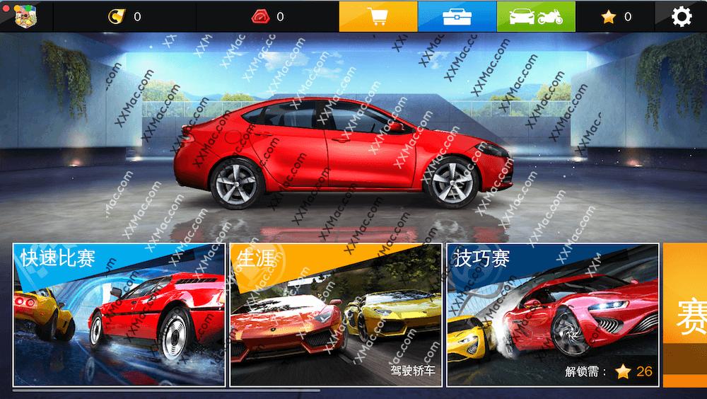 狂野飙车8+ Asphalt 8+ for Mac v1.0.2 中文版 赛车竞速游戏